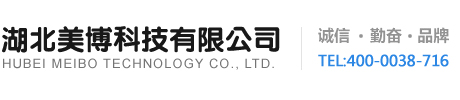 Hubei Meibo Technology Co., Ltd.